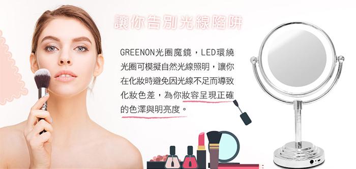 智慧型LED化妝鏡雙面鏡